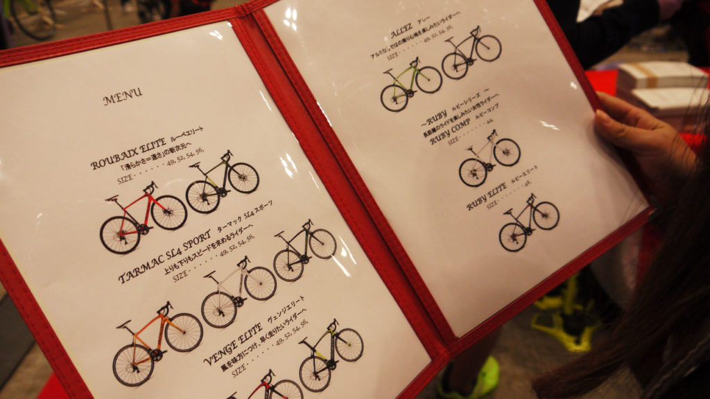SPECIALIZEDのブース。メニュー