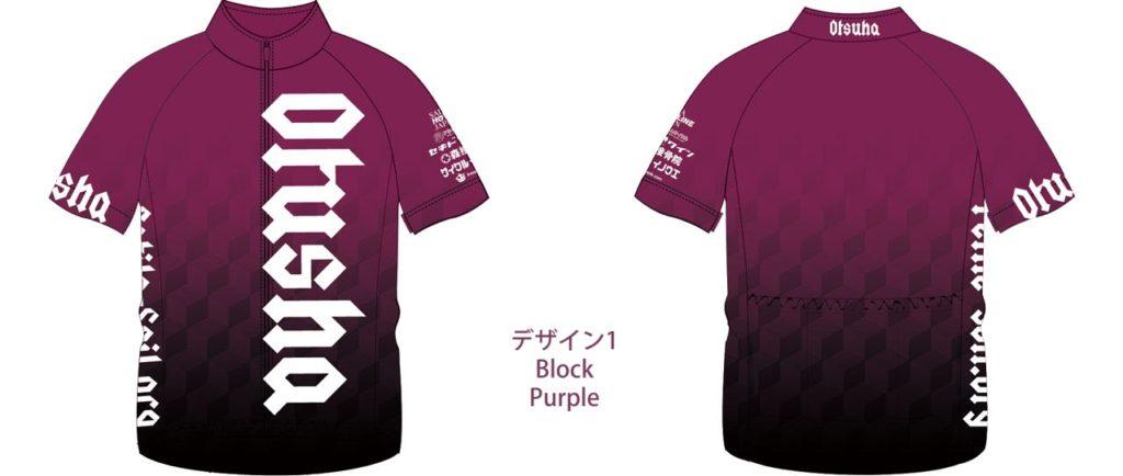 Block見本