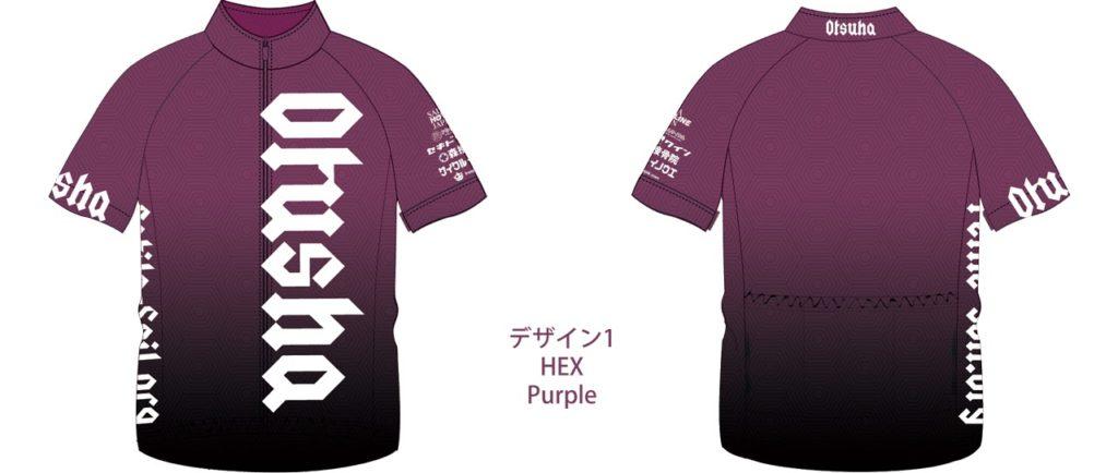HEX見本