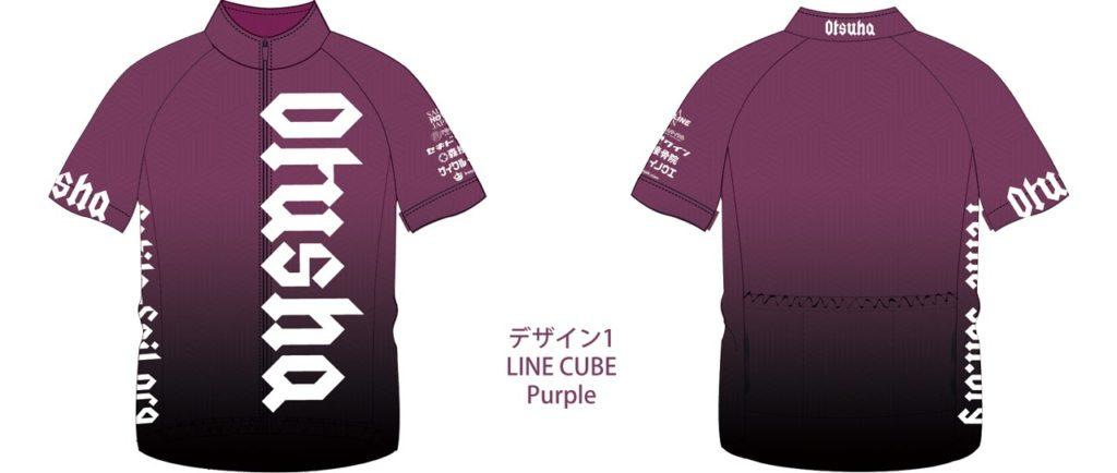 LINE CUBE見本