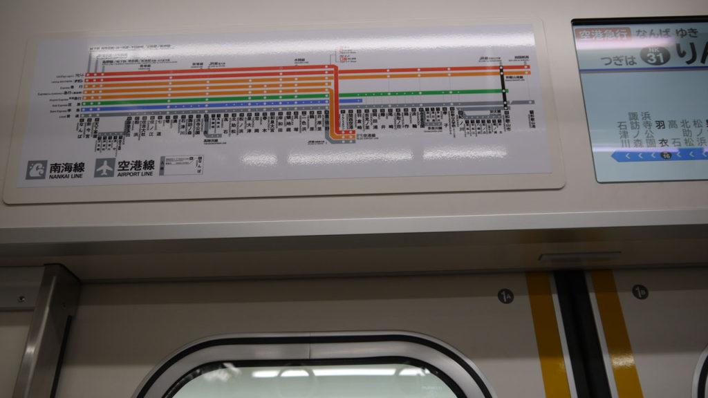 関空で見た路線図