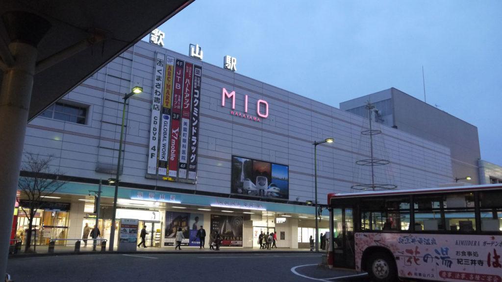 JR和歌山駅のロータリー