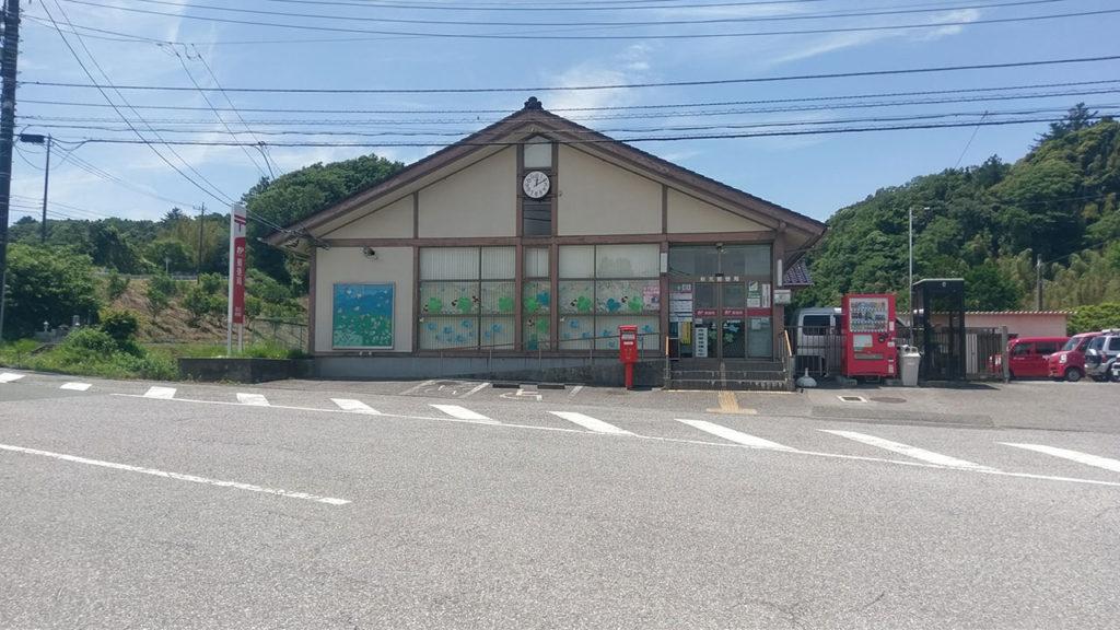 斜度がきつい方のスタート地点。秋元郵便局