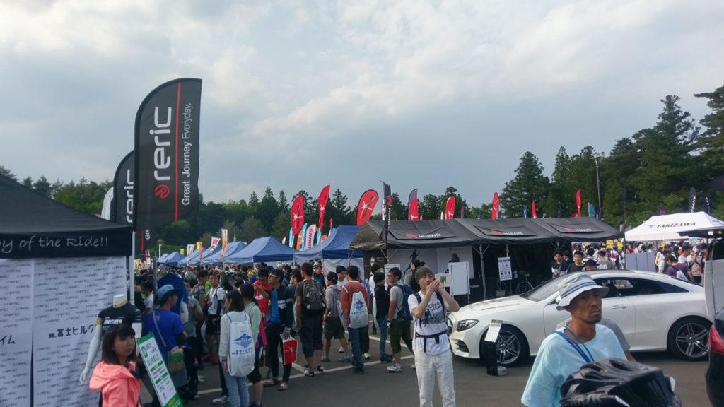 富士ヒル 前日のイベント