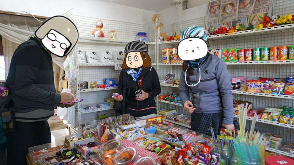 唐突に表れる駄菓子屋