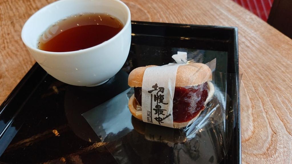 新橋・虎ノ門でお奨めの切腹最中