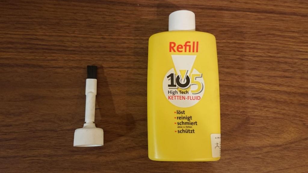 コーティング系潤滑剤 イノテック105