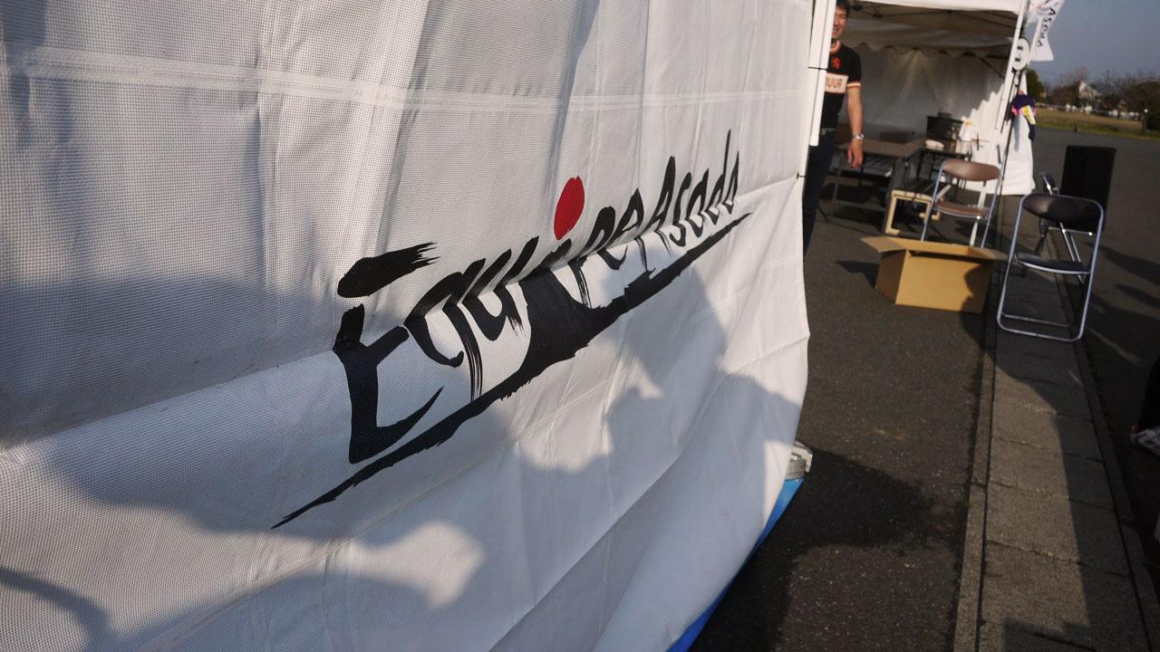 初心者のためのレースイベント EQAクリテリウムイベント