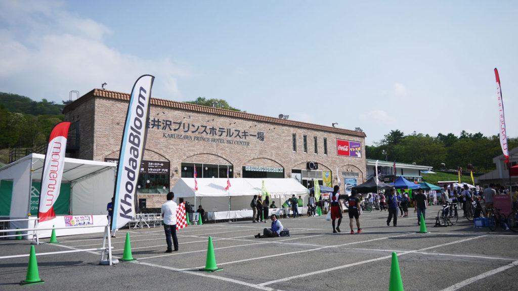 軽井沢プリンススキー場がスタート!前日受付で15時頃到着!