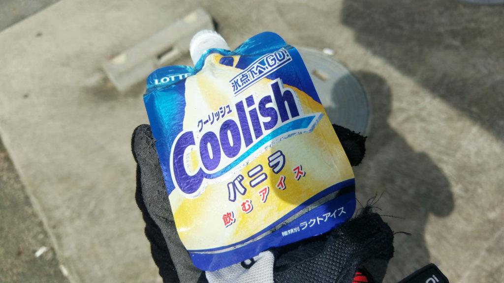 私が大好きなクーリッシュ!これを買うと夏を感じます。溶けかけて少し柔らかくなってからうまい!
