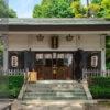 トップページ - 【下神明天祖神社】品川区の天祖神社