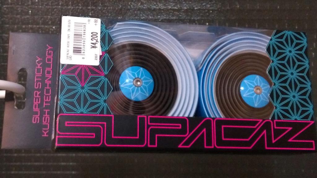 購入したバーテープ スパカズ クッシュテープ ネオンブルー&ブラック